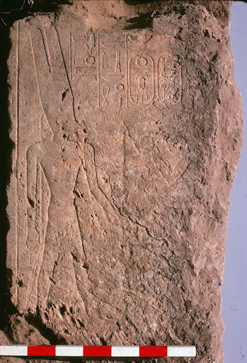 Amunhotep II relief on bottom of Ramesses II stela