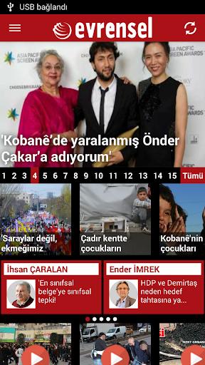 免費新聞App|Evrensel|阿達玩APP