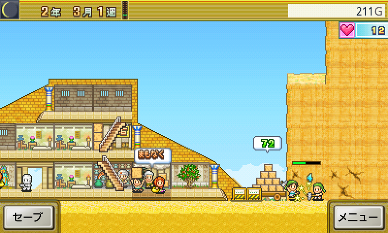 発掘ピラミッド王国 - screenshot