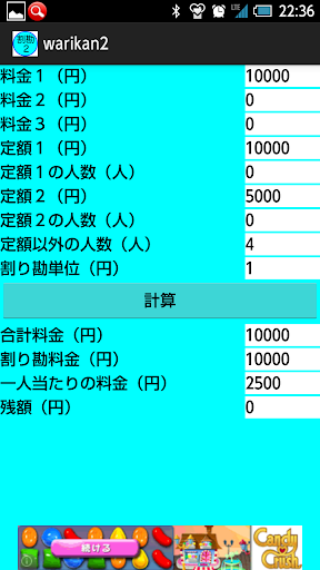 古剑奇谭01 - 在线观看- 电视剧- 乐视网