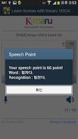 Screenshot of Learn Korean - Kmaru VOCA