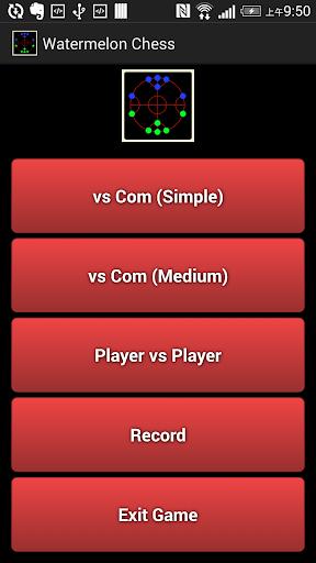 玩免費益智APP 下載西瓜棋 app不用錢 硬是要APP