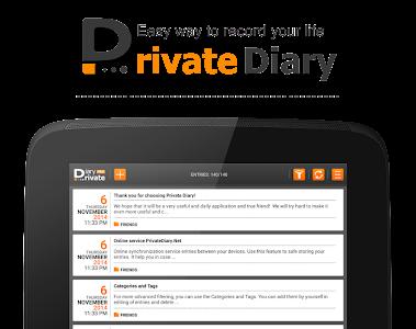Private DIARY v7.3