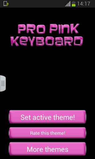 鍵盤臨粉紅