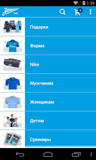 Интернет магазин ФК Зенит