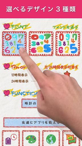 【免費個人化App】CRAYON Clock Widget-APP點子