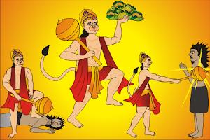 Screenshot of Hanuman Chalisa - Hindi