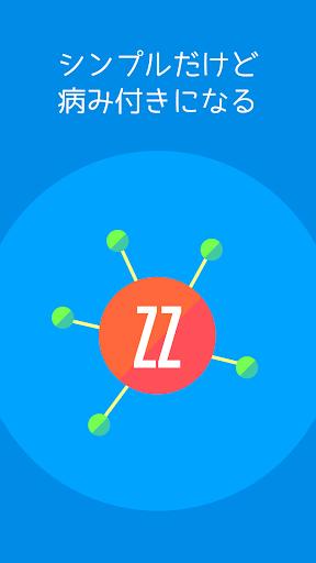 激ムズゲーム ZZ|シンプルだけど病み付きになる無料ゲーム