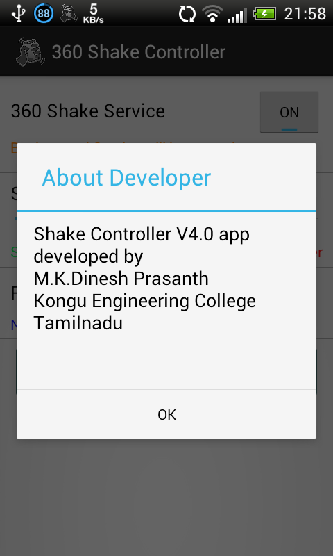 Shake Controller- screenshot