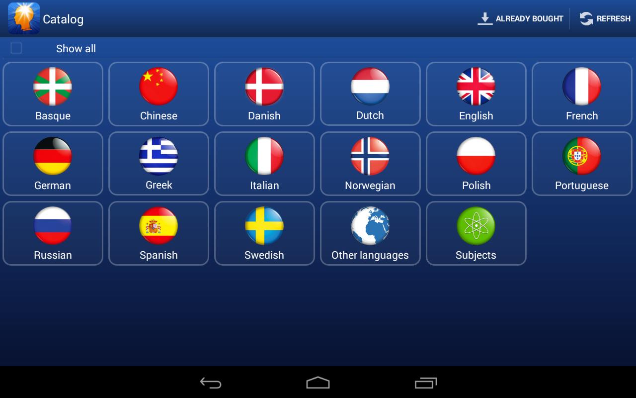 SuperMemo - screenshot