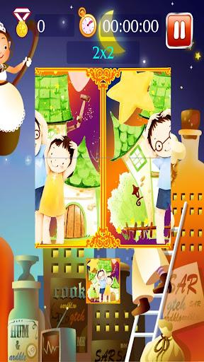 玩益智App|幸福家園兒童拼圖免費|APP試玩