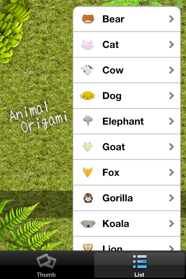 Animal Origami- screenshot