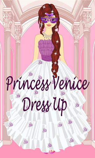 プリンセスヴェネツィアのドレスアップ