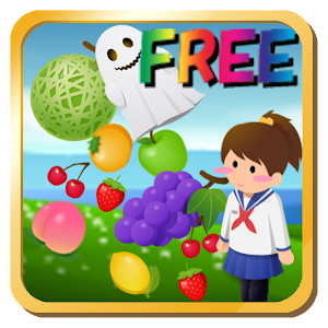 Fruits Miracle Free for PC and MAC