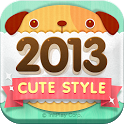 탁상달력 2013 : 큐트 (위젯) icon