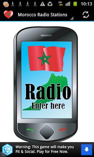 Moroccan Radio Stations