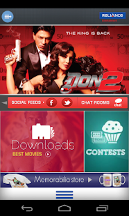 Reliance Entertainment - screenshot thumbnail