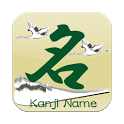 Kanji Name~NO.1 JAPANESE NAME~ icon