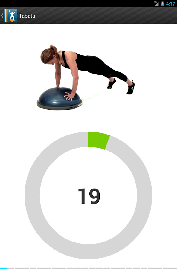 Virtual Trainer Bosu Ball- screenshot