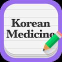 한의학 경혈 검색 Lite icon