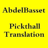 Quran - Pickthall Translation