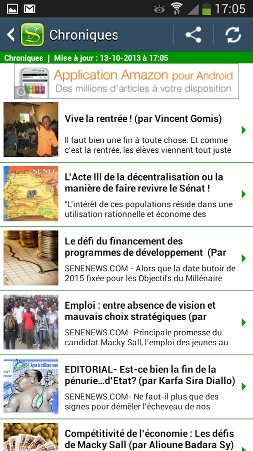 SeneNews.com - Actu du Sénégal - screenshot