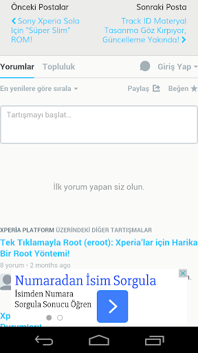 Xperiaのプラットフォーム 玩新聞App免費 玩APPs