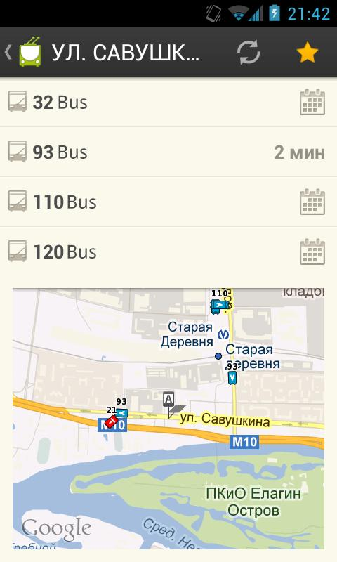 Transport St.Petersburg - screenshot