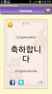 Learn Korean Vocabulary | Korean Flashcards- screenshot thumbnail