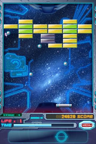 SuperBlockGalaxy- screenshot