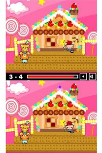 Free mistake search game - screenshot thumbnail