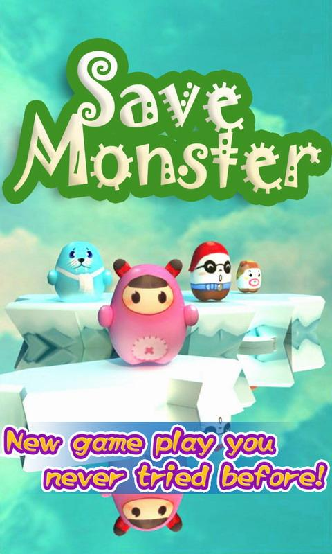 Save Monster - screenshot