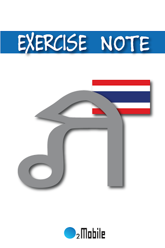 THAILAND ALPHABET NOTE