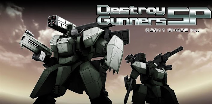 Destroy Gunners SP apk