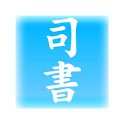 青空司書 icon