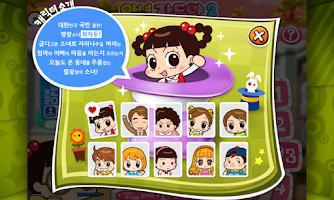 Screenshot of [HD화질] 안녕자두야 시즌2 by 토모키즈