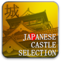 JAPANESE CASTLE SELECTION icon