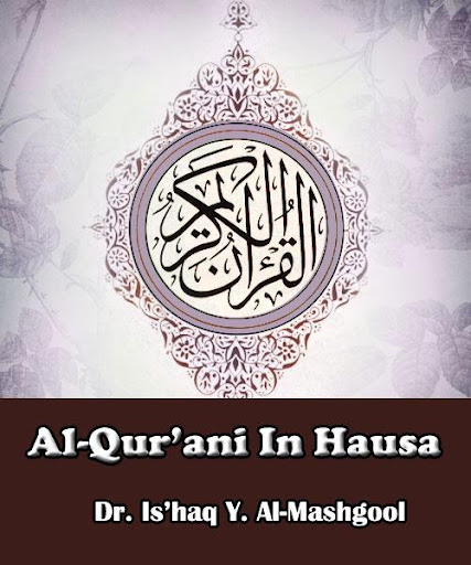 Quran In Hausa