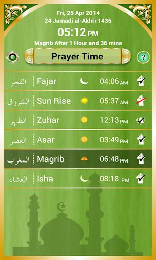 祈りの時間
