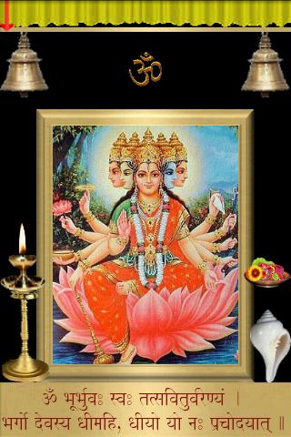 Gayatri Mantra & Temple - screenshot