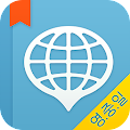 Download 네이버 글로벌회화 Plus 영중일 -언어별 4000문장 APK for Android Kitkat