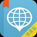 네이버 글로벌회화 Plus 영중일 -언어별 4000문장