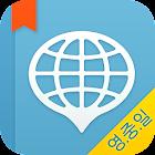 네이버 글로벌회화 Plus 영중일 -언어별 4000문장 icon