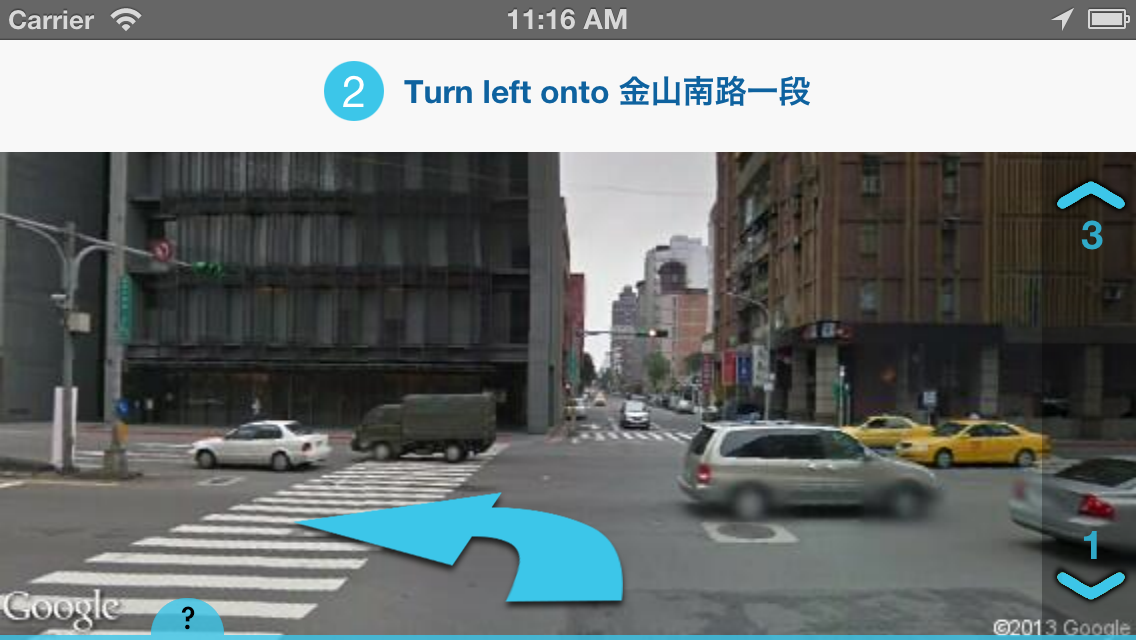 toWALK with Street View- screenshot