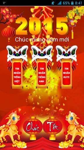 Tin Nhan Chuc Tet 2015 Free