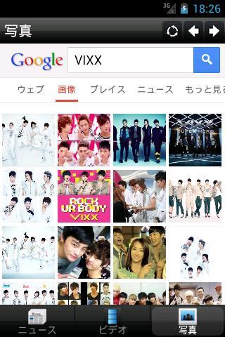 玩娛樂App|VIXX Mobile免費|APP試玩