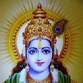 Vishnu Sahasranama New