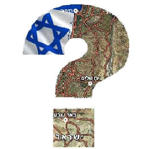 צא בחוץ - מידע גיאוגרפי בישראל LOGO-APP點子