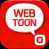 올레마켓웹툰 – ollehmarket Webtoon