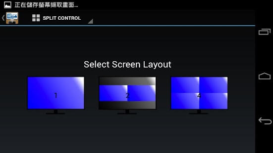 Acer eDisplay - screenshot thumbnail
